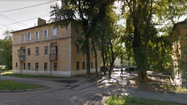 Челябинская мэрия выставила на аукцион жилой квартал с двухэтажками