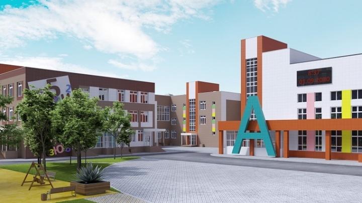 В Ростове началось строительство школы на Вересаева