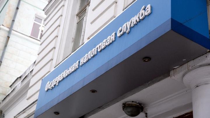 Налоговая инспекция в Ярославле из-за коронавируса будет принимать документы через спецбоксы
