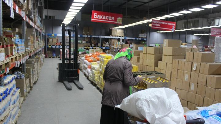 «Нищемаркеты» атакуют: в Новосибирск пришла новая сеть низких цен — мы сравнили её с конкурентами