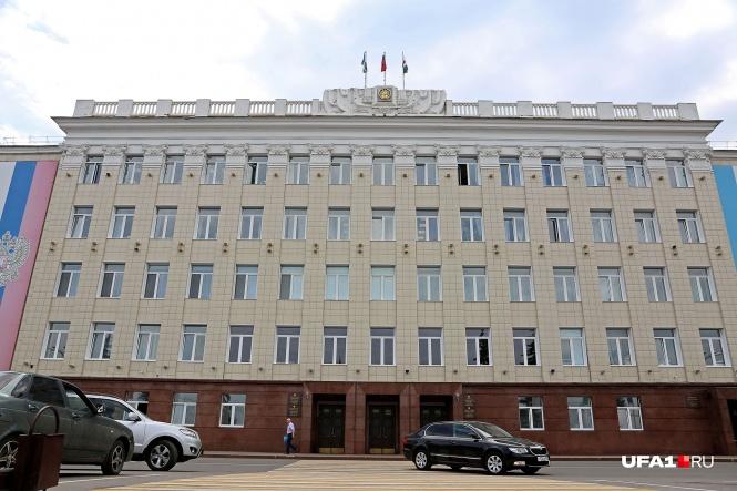 В Уфе возбудили уголовное дело против чиновников из мэрии