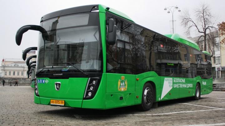 Как изменится нумерация автобусных маршрутов в Екатеринбурге в 2021 году
