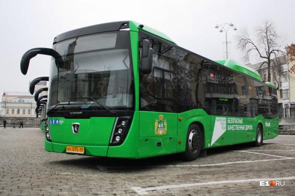Мэрия Екатеринбурга объявила о поиске перевозчика на 30 городских маршрутов