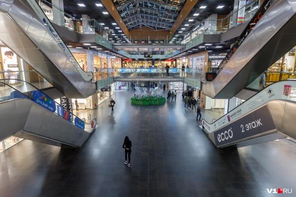 Торговые центры перестанут работать с субботы