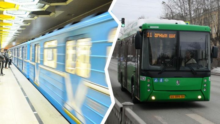 Курс на подземку: к метро на Ботанике подтянут несколько новых автобусных маршрутов