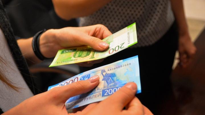 Екатеринбуржец поверил, что ему позвонил силовик, и перевел мошеннику 3 миллиона рублей