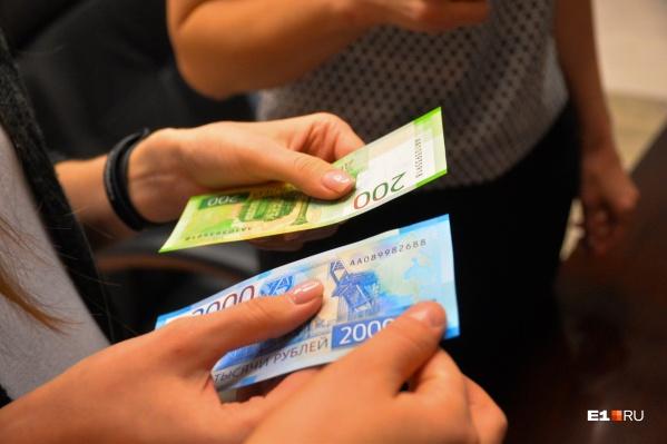 Екатеринбуржец перевел на счет «силовика» больше трех миллионов рублей