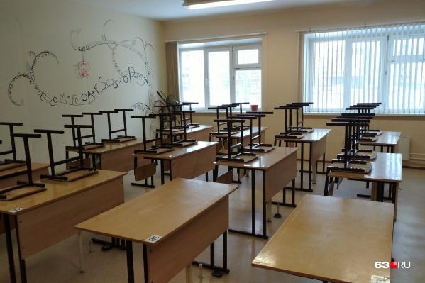 Школы будут пустовать не одну, а две недели