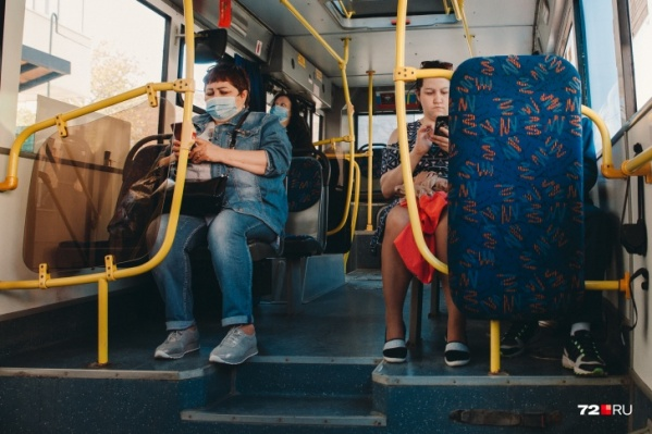 Наличие маски обязательно при посещении общественных мест