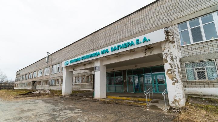 В Березниках из-за COVID-19 на карантин закрыли отделения терапии и кардиологии