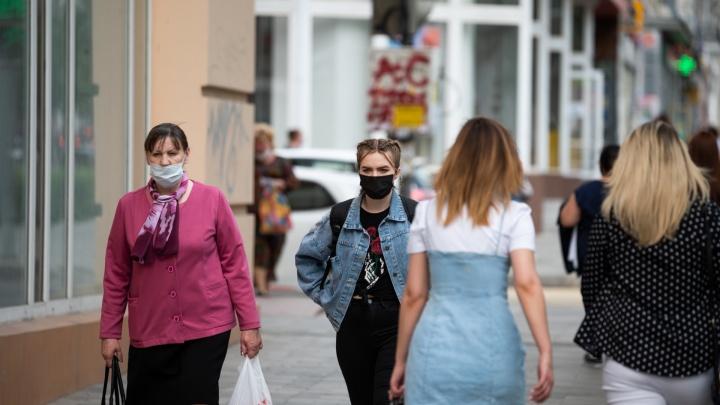 Хроники коронавируса: последние звонки для ростовских школьников проходят онлайн
