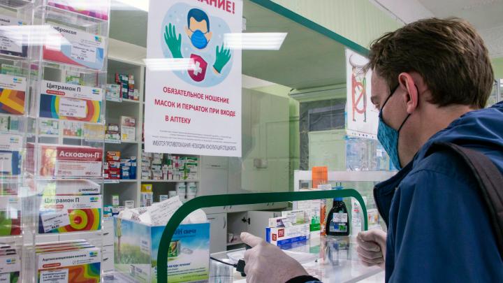 В челябинские аптеки доставили лекарство от коронавируса за 12 тысяч рублей