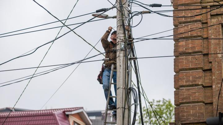 Сотни домов снова обесточат в Ростове. Проверьте, коснутся ли вас отключения на следующей неделе