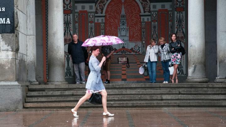Готовьте зонтики и резиновые сапоги: с выходных в Екатеринбурге зарядят дожди