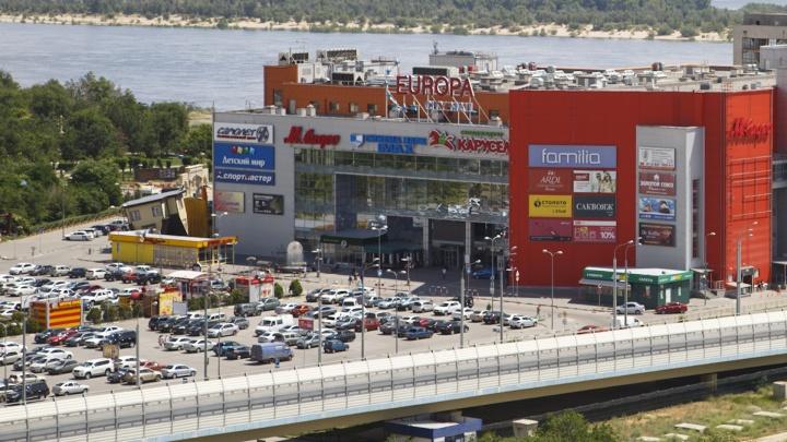 «Будем её развивать»: в Волгограде тайком продают «Европа Сити Молл» за 1,2 миллиарда рублей