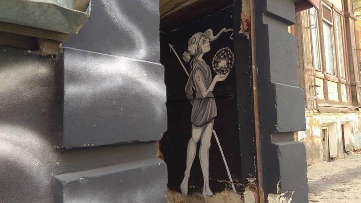 «Чума-19»: в Нижнем Новгороде появилось граффити на тему коронавируса