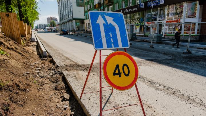На Комсомольском проспекте в Перми вновь перекроют движение по ночам