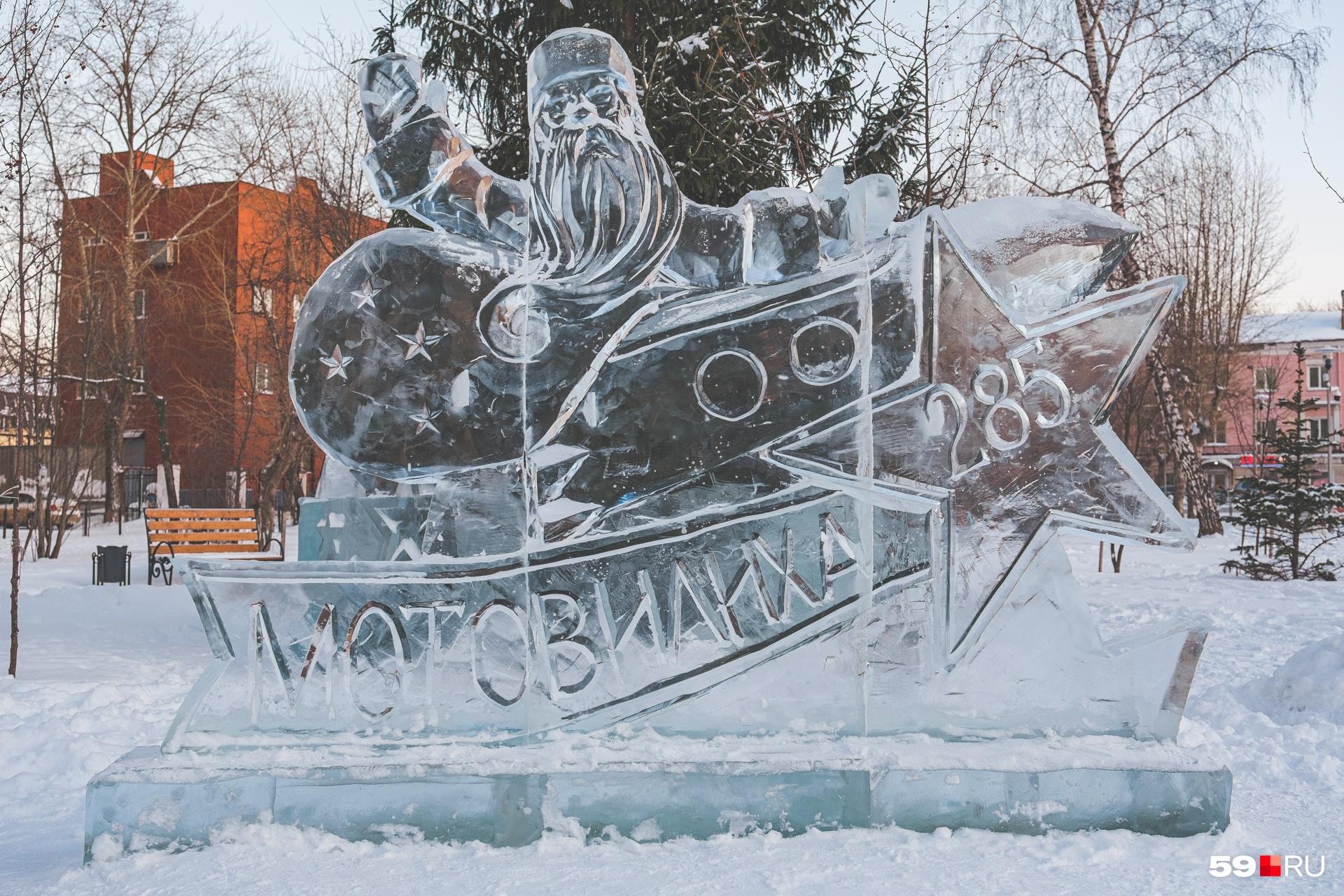Ледовый городок в сквере Розалии Землячки напоминает о юбилее Мотовилихинского района