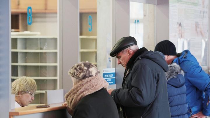 В поликлиниках Челябинска собираются приостановить диспансеризацию