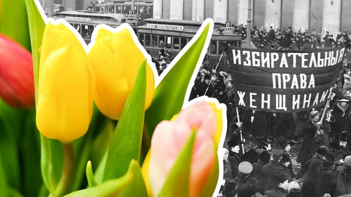 «Нам нужны не цветы и конфеты, а равноправие». Фем-активистка о праздновании 8 Марта