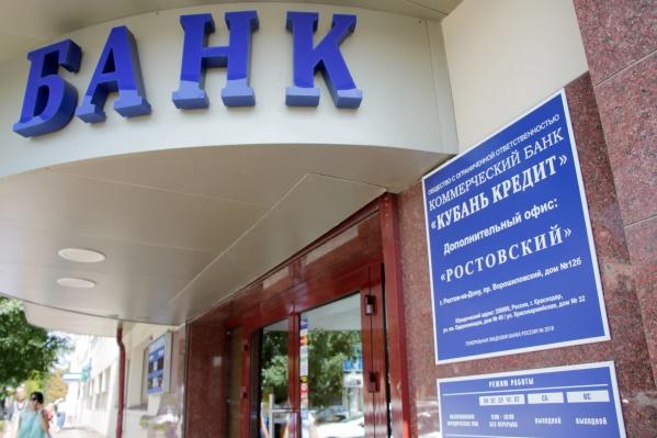 Банк предлагает широкий выбор ипотечных программ с выгодными условиями
