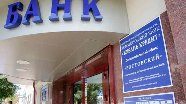 «Кубань Кредит» и отделение ПФР по Ростовской области упростили оформление ипотеки с помощью маткапитала