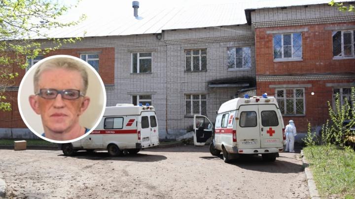 В Ярославской ЦРБ умерли гематологические пациенты: врач рассказал, почему это произошло