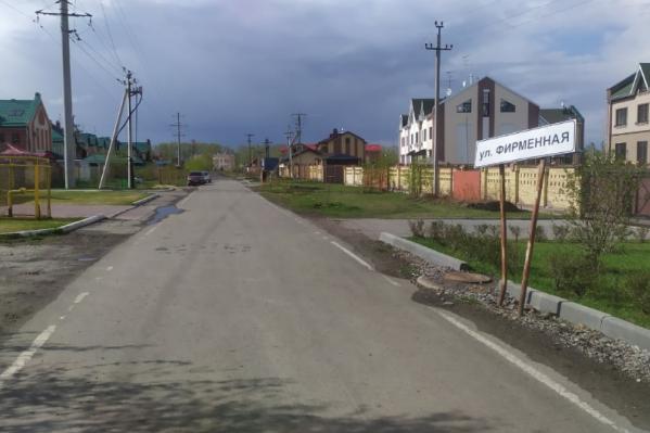 Так выглядит дорога, на ремонт которой администрация планировала выделить103 миллиона рублей