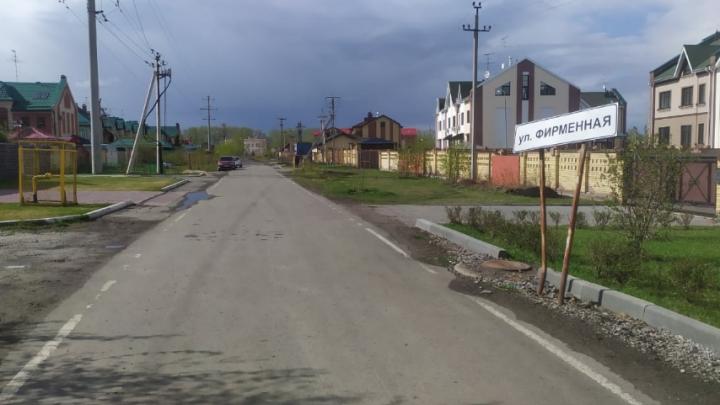 Тюменская прокуратура запретила властям тратить 103 миллиона рублей на ремонт 1,2 километра дороги