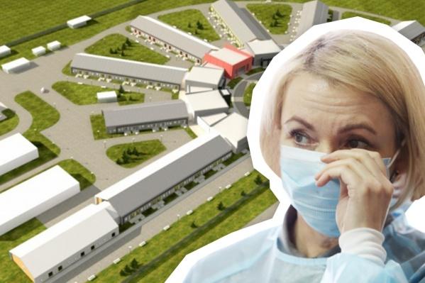 По словам Ирины Гехт, новая больница должна быть готова уже через три месяца