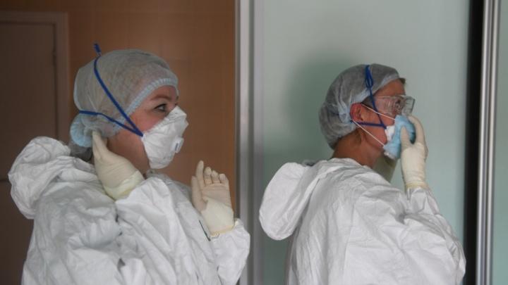 Еще 6 человек умерли от коронавируса в Новосибирской области