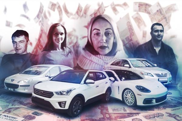 Этих новосибирцев убили из-за дорогих автомобилей