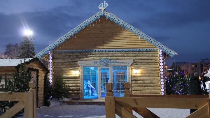 Стало известно, как будет работать усадьба Деда Мороза на площади Куйбышева