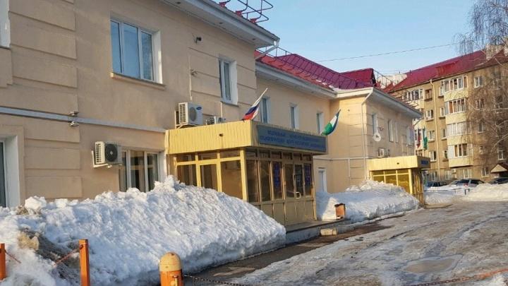В Роскомнадзоре Башкирии прокомментировали полумиллионный штраф изданию UfaTime