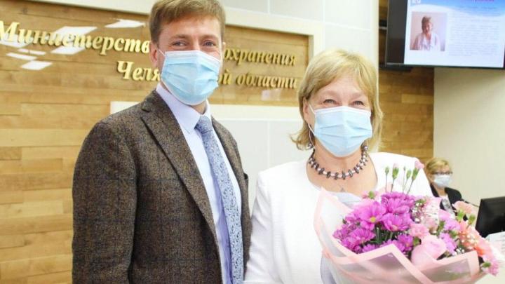 Челябинским врачам вручили президентские награды за работу с ковидными пациентами