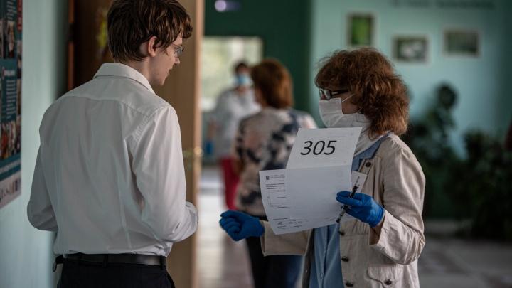 Стали известны результаты ЕГЭ новосибирских школьников — 100 баллов получили немногие