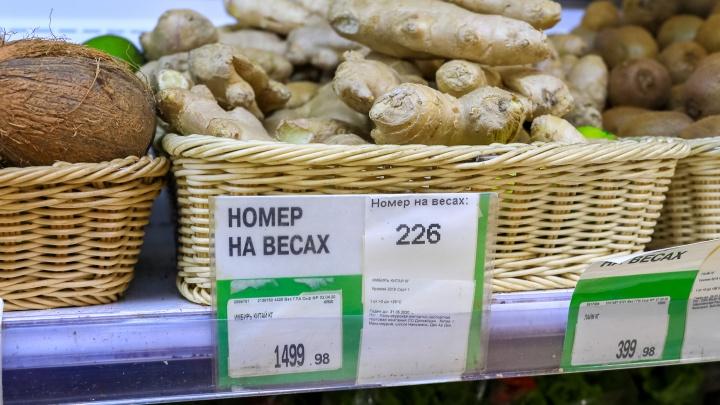 Дороже золота: в Красноярске подорожали лимоны и имбирь
