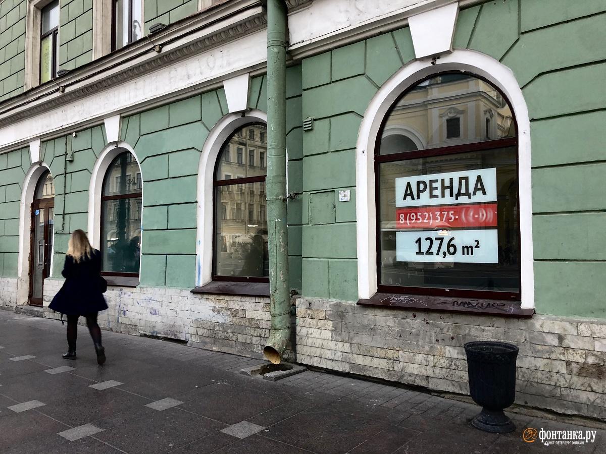 автор фото Александра Сидоркина / «Фонтанка.ру»