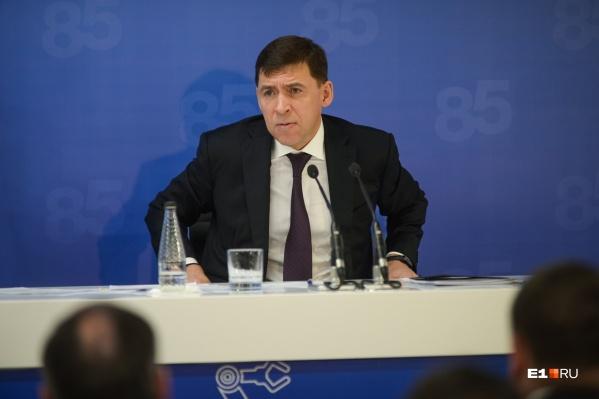Евгений Куйвашев разрешил работу библиотек и магазинов площадью до 800 квадратных метров