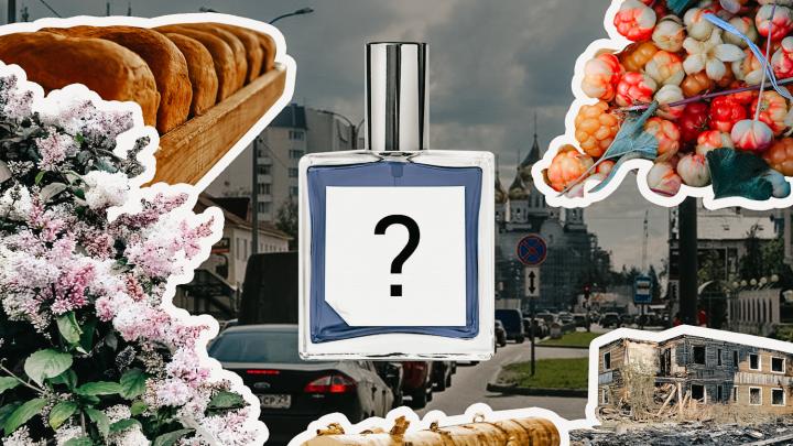 Флакон «Новодвинского вдоха». Чем пахнут наши улицы: знакомые ароматы, которые нигде не купить