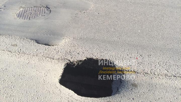 В центре Кемерово провалился асфальт