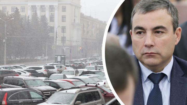 Районная администрация в Челябинске объявила миллионный контракт на услуги водителя с машиной