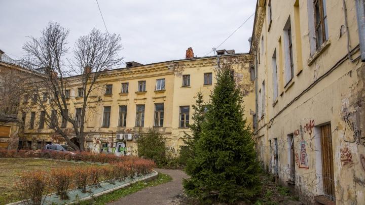 Мэрия выставила на продажу старинный дом в центре Ярославля