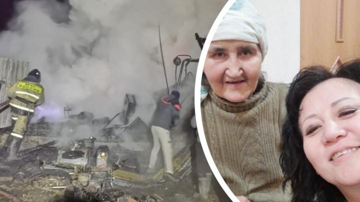 Дочь южноуральской пенсионерки, погибшей в пожаре в доме милосердия, встала на защиту хозяйки приюта