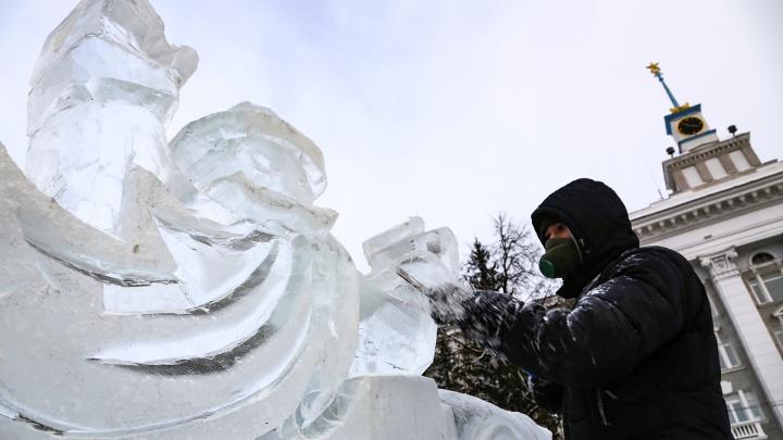 В Екатеринбурге из-за COVID-19 отказались от ледового городка в центре города. А в Уфе он будет
