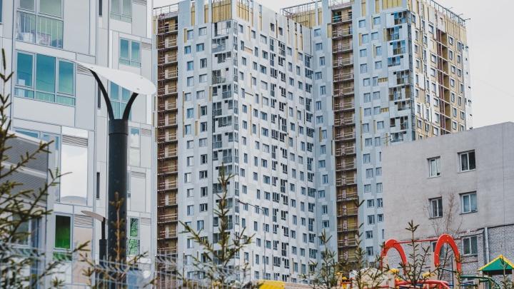 Онлайн-просмотры и дистанционная ипотека: рассказываем, что происходит на рынке недвижимости в Прикамье