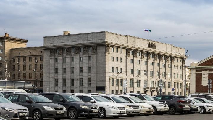 Утром мэрия Новосибирска получила сообщение о минировании