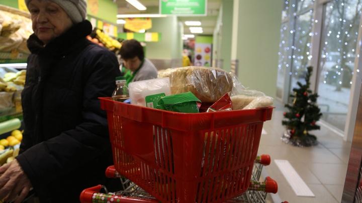 Прокуратура Башкирии начала проверять цены на базовые продукты
