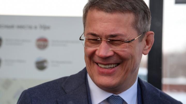 Глава Башкирии Радий Хабиров рассказал, что для него самое большое счастье