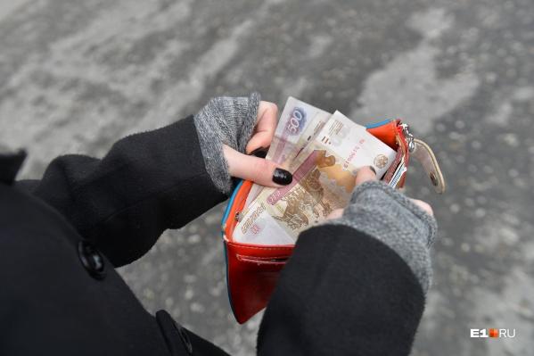 Все большему количеству екатеринбуржцев не хватает денег для выплаты